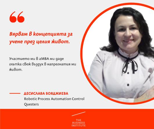 Desi Boyadjieva Interview