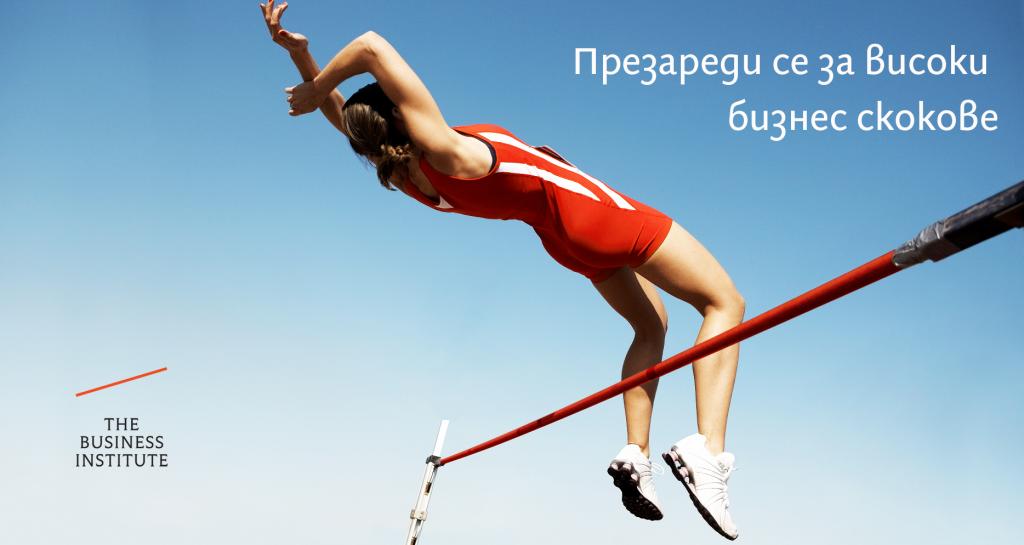High-jumps