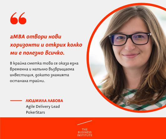 Ludmila Labova Interview