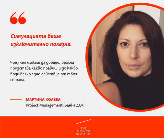 Martina Koleva interview pic 530х444 px