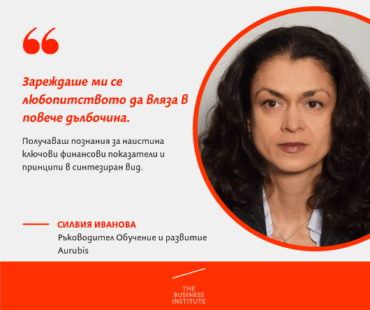 Silvia Ivanova Interview