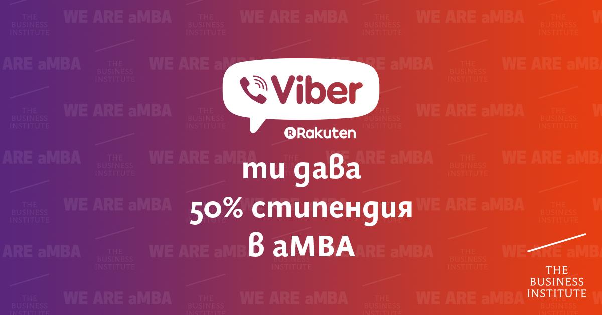 Viber_Facebook_Add_new