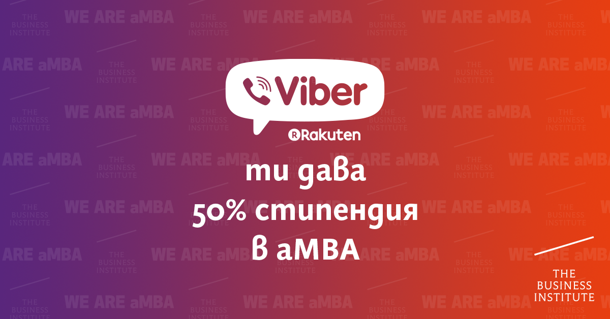Viber_Facebook_Add_new