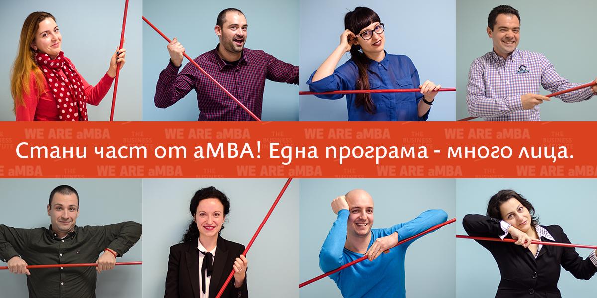 aMBA-one program, many faces