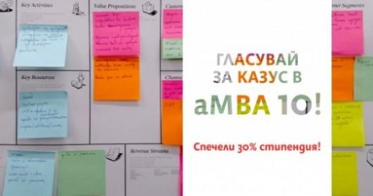 aMBA_FB_Glasuvai_530width