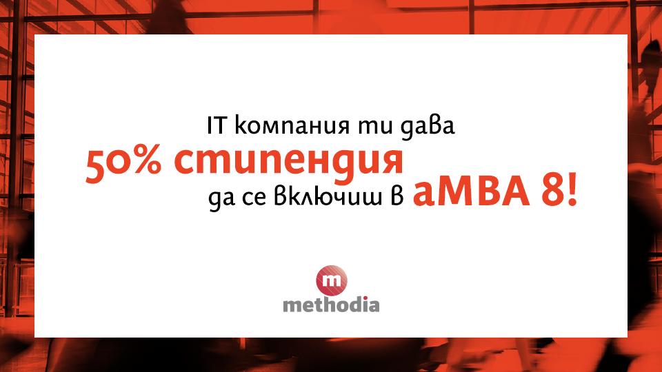 aMBA_Methodia_Header