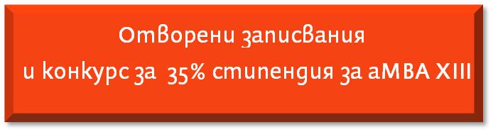 button_35%