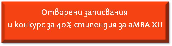 button_40%