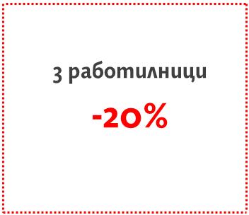 percents 2 - Copy