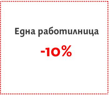 percents - Copy