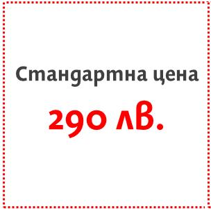 price - Copy